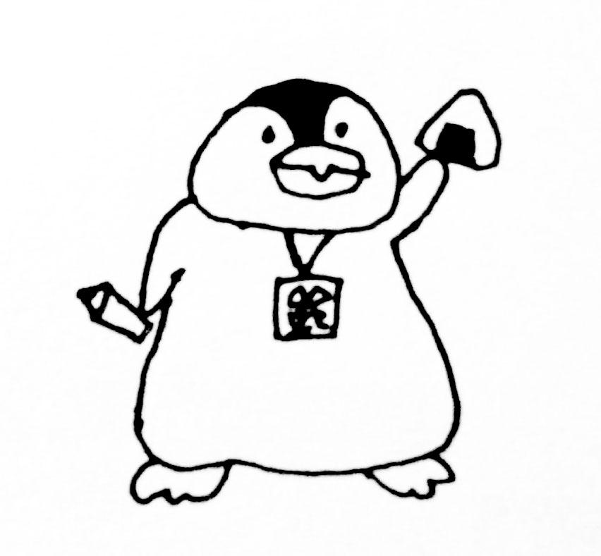 鈴ペンさん